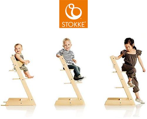 stokke est disponible chez dreambaby. Black Bedroom Furniture Sets. Home Design Ideas